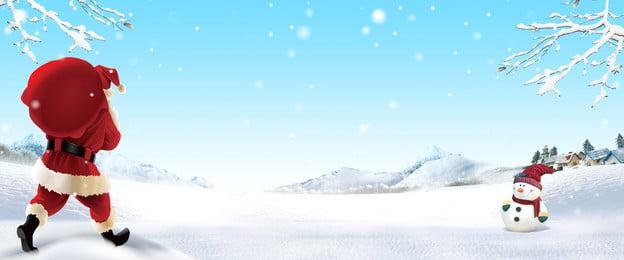Cartoon gió giáng sinh Giáng sinh món quà santa claus poster Phim hoạt hình Gió Giáng Phim Hình Nền