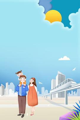 Phim hoạt hình gia đình lễ hội mùa xuân poster Phim hoạt hình Hoạt Hình Phim Hình Nền