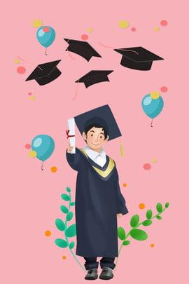 卡通風畢業季大男孩 卡通風 畢業季 男孩 學士帽 氣球 圓點 植物 粉色 開心 卡通風 畢業季 男孩背景圖庫