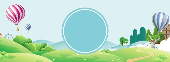 漫画旅行ポスターの背景 漫画の風 手描き 旅行する 風景 熱気球 クールカラー 夏 バックグラウンド ポスター バナー 漫画の風 手描き 旅行する 背景画像