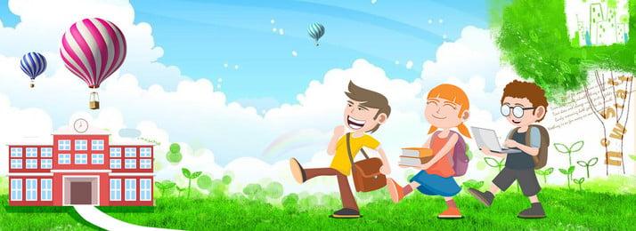 卡通風插畫可愛的孩子, 熱氣球, 藍天白雲, 綠色 背景圖片