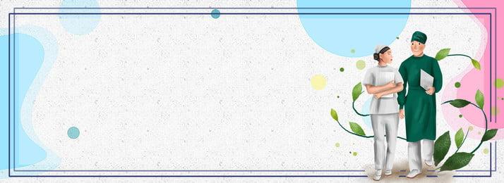 cartoon wind illustrator style china physician day, Fresh, Decoration, Wireframe Background image