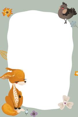卡通風可愛兒童純色手繪海報背景 卡通風 可愛 兒童 純色 手繪 幼兒 教育 繪畫 海報 背景 , 卡通風可愛兒童純色手繪海報背景, 卡通風, 可愛 背景圖片