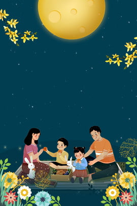 cartoon wind mid autumn festival family gather together , Moon, Osmanthus, Eating Moon Cake Background image
