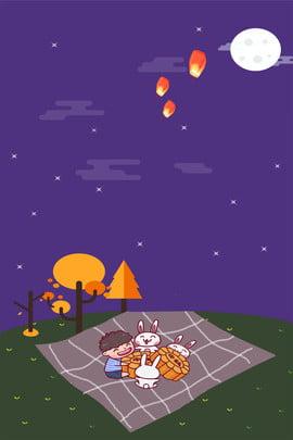 Phim hoạt hình gió Trung thu Lễ hội Kongming Lantern Phim hoạt hình Trung Phim Phích Hình Nền