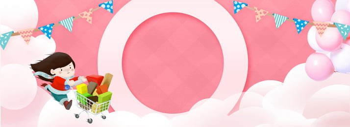 Cartoon Wind Pink Cloud Sea Balloon, Bunting, Banner, Poster, Background image