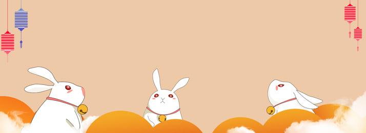 卡通風簡約中秋節背景 卡通風 簡約 中秋節 小兔子 燈籠 雲 黃色 可愛 背景 卡通風 簡約 中秋節背景圖庫