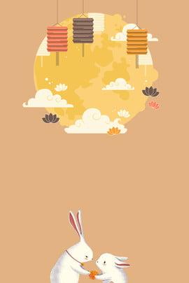 Phim hoạt hình gió tối giản giữa mùa thu lễ hội Phim hoạt hình Hoạt Hình Trung Hình Nền