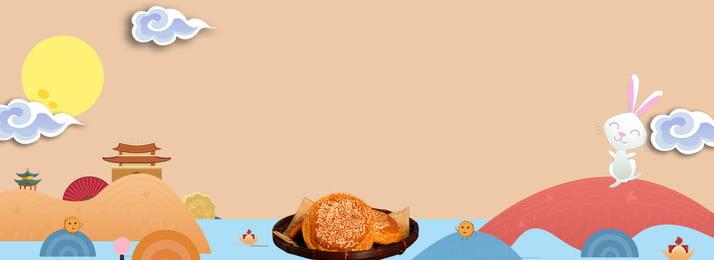 卡通風簡約中秋節背景 卡通風 簡約 中秋節 雲 月亮 兔子 月餅 背景 卡通風簡約中秋節背景 卡通風 簡約背景圖庫