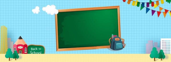 kembali ke poster sekolah biru angin kartun mudah musim pembukaan sekolah bunting rumah papan, Pembukaan, Sekolah, Bunting imej latar belakang