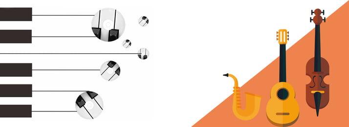 câu lạc bộ âm nhạc đại học tuyển dụng mới phim hoạt hình, Dụng, Hoạt, Cảnh Ảnh nền