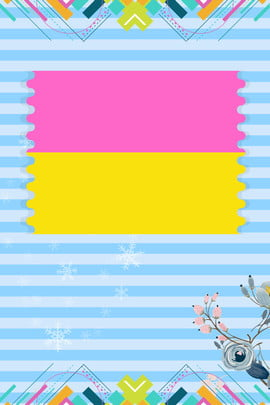 夏日產品海報 卡通風 夏日 藍色 冷色 背景 海報 banner , 卡通風, 夏日, 藍色 背景圖片
