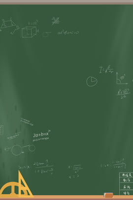 cartoon wind teachers day blackboard ruler , Chalk Word, Green, Mathematics Background image
