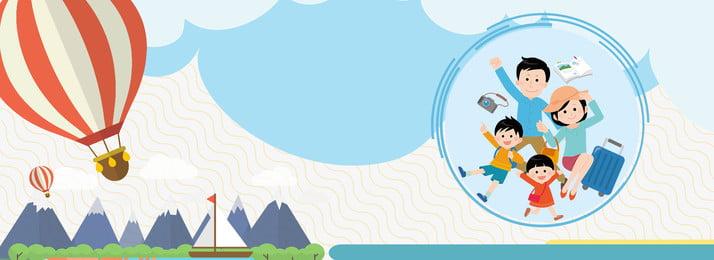 卡通風旅行家庭親子, 熱氣球, 陰影, 海報 背景圖片