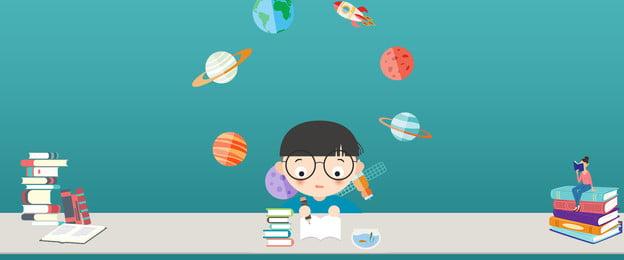 कार्टून हवा सर्दियों की छुट्टी उपचारात्मक वर्ग प्रशिक्षण वर्ग उपचारात्मक वर्ग शिक्षा पोस्टर कार्टून हवा सर्दियों की, स्कूल, प्रशिक्षण, प्रशिक्षण पृष्ठभूमि छवि