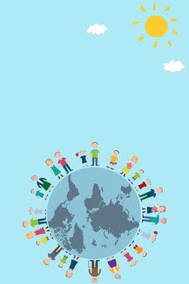 Cartoon gió thế giới tình bạn ngày nền Phim hoạt hình Cảnh Mây Trái Hình Nền