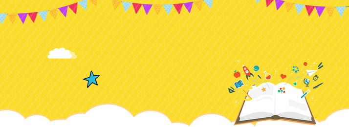 cartoon yellow background school season campus poster, Hand Painted, Cloud, Banner Background image