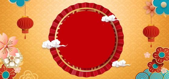 celebre el año nuevo golden classical chinese style banner celebra el año, De, El, Chino Imagen de fondo