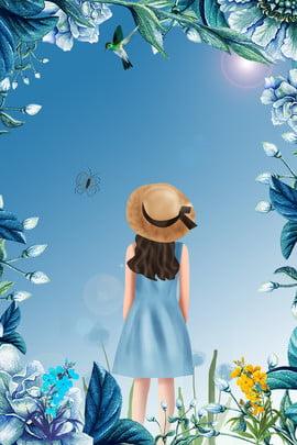 समर हैलो ब्लू मिनिमल लिटरेरी पोस्टर आकृति पीछे का दृश्य तितली नीला पौधा सूरज , आकृति, पीछे, समर हैलो ब्लू मिनिमल लिटरेरी पोस्टर पृष्ठभूमि छवि