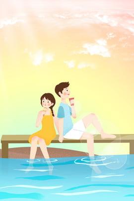신선한 만화 커플 배경 캐릭터 배경 포스터 차가운 커플 만화 신선한 여름 , 신선한 만화 커플 배경, 캐릭터, 배경 배경 이미지