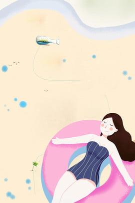 여름 해변 문자 실루엣 포스터 배경 캐릭터 해변 수영 반지 드리프트 병 블루 점 여가 단순한 신선한 , 여름 해변 문자 실루엣 포스터 배경, 병, 블루 배경 이미지
