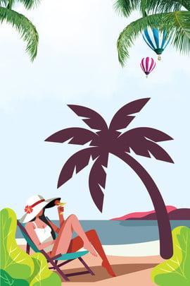 character lounge chair coconut tree beach , Plant, Balloon, Sky Background image
