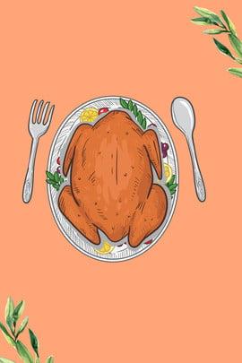 chicken turkey thanksgiving ad , Chicken, Turkey, Thanksgiving Background image