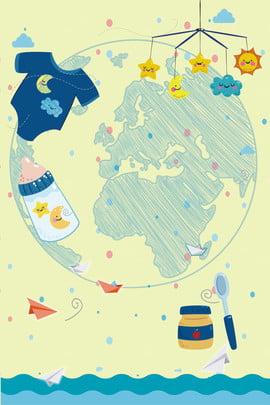 global kids life festival creative hand painted background Đứa trẻ lễ hội , Sống, Toàn, Dây Ảnh nền