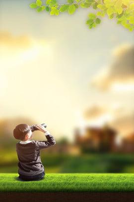 dzieci patrzeje dalekiego świeżego plenerowego tło dziecko patrząc daleko Świeży outdoor tło dziecko patrząc daleko Świeży outdoor tło , Daleko, Świeży, Outdoor zdjęcie w tle