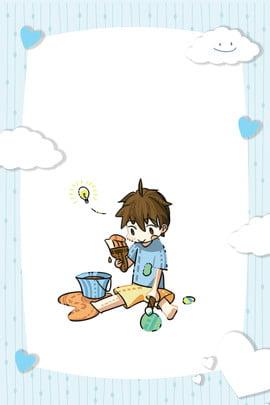 Ngày bé trai Cartoon Cartoon Chơi Poster Bối cảnh ngày Ngày Bé Trai Hình Nền