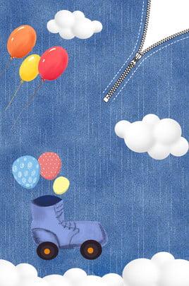 兒童節氣球藍色廣告背景 兒童節 氣球 藍色 廣告 背景 氣球背景 藍色背景 藍色廣告背景 , 兒童節, 氣球, 藍色 背景圖片