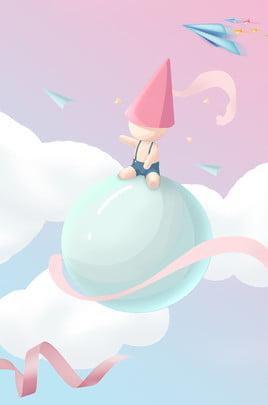 兒童節清新插畫可愛藍粉色廣告背景 兒童節 清新 插畫 可愛 藍粉色 廣告 背景 彩帶 雲朵 , 兒童節, 清新, 插畫 背景圖片