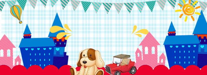 子供の楽園ブルーグリーンの背景Simple Wind Poster Banner 子供の遊び場 ブルーグリーンの背景 シンプルなスタイル 家 ポスターバナー 行 しあわせ 子供の遊び場 ブルーグリーンの背景 シンプルなスタイル 背景画像