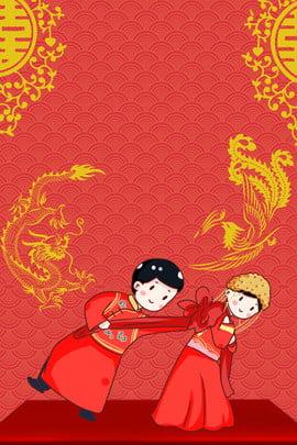 phong cách cổ điển trung quốc đám cưới rồng và phượng hoàng tốt lành hi lời mời nền trung quốc phong cách , Phong Cách Cổ điển Trung Quốc đám Cưới Rồng Và Phượng Hoàng Tốt Lành Hi Lời Mời Nền, Cổ, đám Ảnh nền