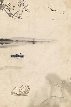 中国語のインク読書の背景 中国 インク 読み物 読み物 景観 野生のガチョウ ボート ボート , 中国語のインク読書の背景, 中国, インク 背景画像