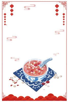 poster lễ hội truyền thống laba trung quốc laba lễ hội , Quốc, Hương, Truyền Ảnh nền