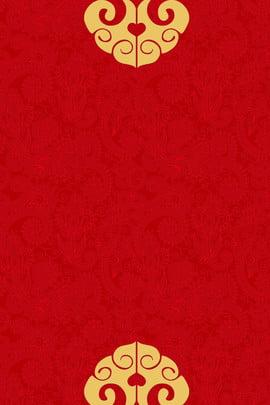 중국어 번체 스타일 초대장 배경지도 중국 빨강 웨딩 패턴 동심원 , 패턴, 동심원, 피로연 배경 이미지