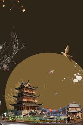 中国建築ブラウンミニマリストスタイルポスターバナーの背景 中国の建築 ブラウン シンプルなスタイル psdソースファイル ポスターの背景 花 鳥 しあわせ , 中国の建築, ブラウン, シンプルなスタイル 背景画像
