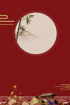 Bandeira de cartaz do estilo chinês arquitetura fundo vermelho minimalista Arquitetura chinesa Fundo vermelho Estilo Bandeira De Cartaz Imagem Do Plano De Fundo