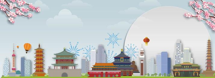 清新大氣醉美中國旅遊風景海報 中國古典建築 卡通建築 建築插畫 中國旅遊 中國 旅遊景區 中國元素 溫暖, 清新大氣醉美中國旅遊風景海報, 中國古典建築, 卡通建築 背景圖片
