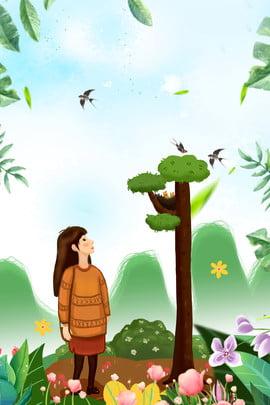 Pôster da primavera de 2019 Cartaz de cultura Da Primavera Tempo Imagem Do Plano De Fundo