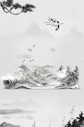 Tinta estilo chinês paisagem poster fundo Elemento chinês Cultura chinesa Cultura Chinesa Cultura Tinta Imagem Do Plano De Fundo