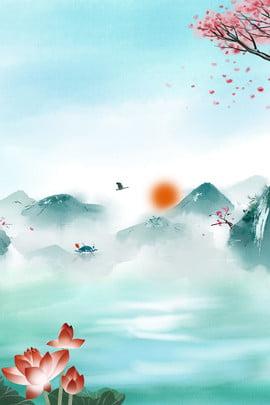 Fundo de paisagem de tinta desenhada de mão Elemento chinês Cultura chinesa Cultura Tinta Linda Retro Imagem Do Plano De Fundo