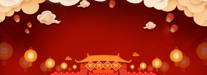 Chinese New Year Does Not Fight Chinese New Year Does Not Fight Background New Year Background Psd, Poster, Chinese New Year Does Not Fight, Chinese New Year Does Not Fight Background, Background image