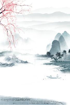 chinese painting design background elegant ink mountain peak , Illustration, Ink Landscape, Ink Painting Background image
