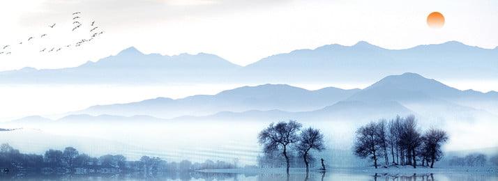 中式剪影遠山湖岸海報 中式剪影 新中式 中式 中國風 剪影 簡約 遠山 湖岸 樹木 太陽 大雁, 中式剪影, 新中式, 中式 背景圖片