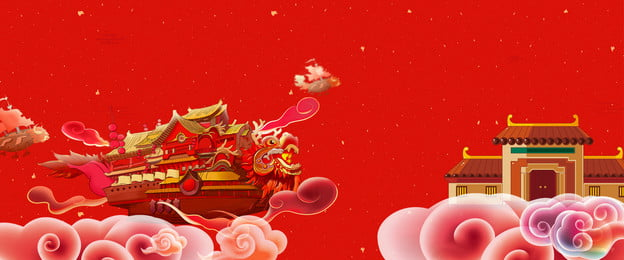 Chinese Style 2019 Year Of The Pig Classical Building, Ferry, Cartoon, Hand Painted, Background image