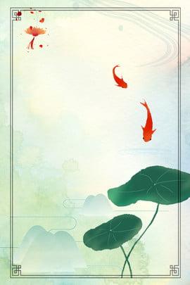 中国風の境界線の背景クリエイティブ合成 中華風 古代のスタイル インク いか 蓮の葉 単純な 景観 クリエイティブ 合成 国境 バックグラウンド , 中国風の境界線の背景クリエイティブ合成, 中華風, 古代のスタイル 背景画像
