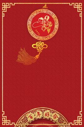 中國風大氣典雅婚禮邀請函 中國風 大氣 典雅 婚禮 邀請函 婚禮邀請函 文藝 清新 , 中國風, 大氣, 典雅 背景圖片