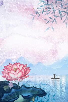 Weimei Valley der chinesischen Art regnet Gebirgslotoshintergrund weit Chinesischer Stil Schön Gu Yu Weit Weimei Valley Der Hintergrundbild